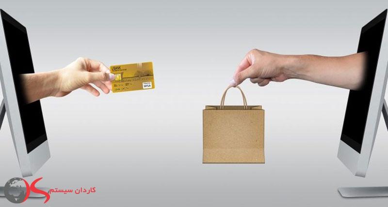 اهمیت تجارت الکترونیک