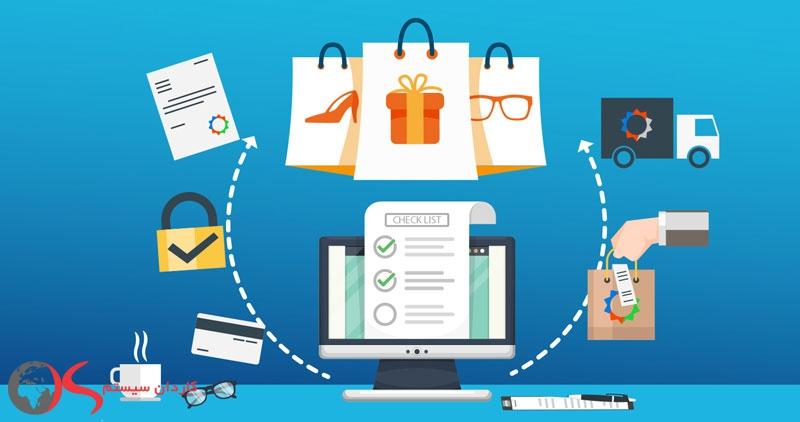 انتخاب نام دامنه هوشمندانه برای تجارت الکترونیکی
