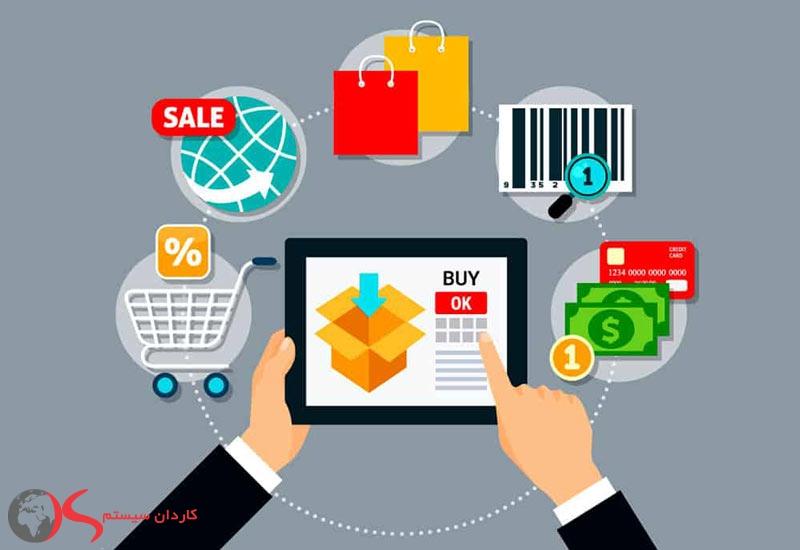 ویژگی های تجارت الکترونیک