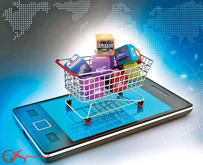 تجارت الکترونیکی یا تجارت آنلاین چه زمانی به وجود آمده است؟