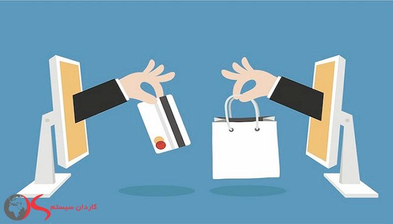 تجارت الکترونیکی چگونه کار میکند؟
