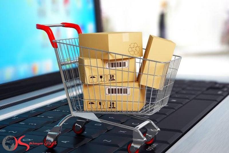 بخشهای مهم یک سیستم تجارت الکترونیکی