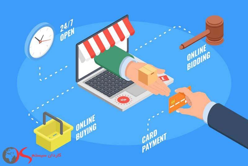 ویژگیهای تجارت الکترونیکی