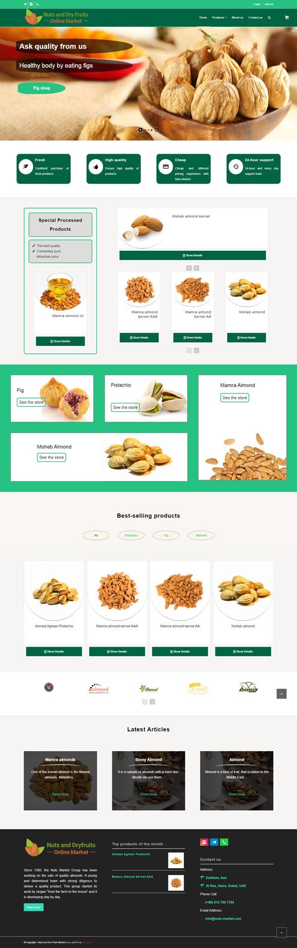 طراحی سایت ناتس مارکت | فروشگاه بینالمللی خشکبار