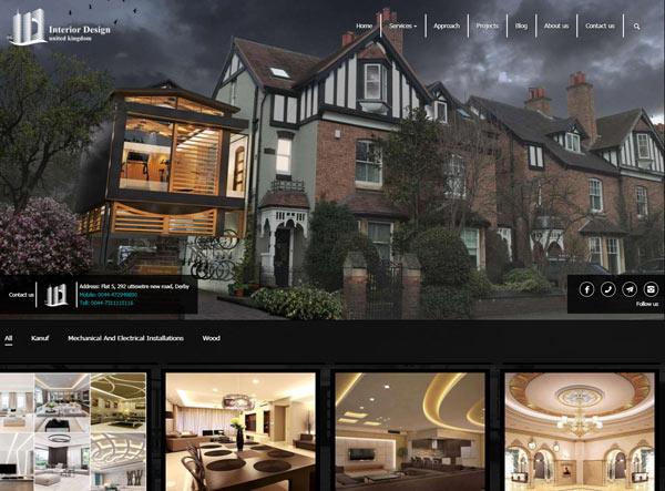 طراحی سایت گروه معماری پادشاهی بریتانیا | طراحی معماری و دکوراسیون در انگلیس