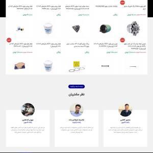 طراحی سایت تراک ولوو   فروشگاه لوازم یدکی خودرو سنگین